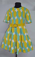 """Трикотажное платье """"Узор"""" для девочек от 6 до 13 лет (32-40 размер)"""