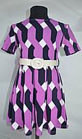 """Трикотажное платье """"Узор-2"""" для девочек от 6 до 13 лет (32-40 размер)"""