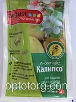 Калипсо 2мл средство защиты растений от вредителей