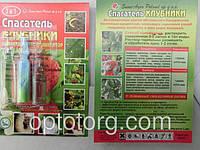 Средство Спасатель Клубники защита растений от вредителей