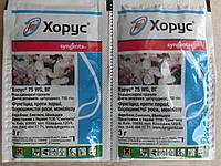 Хорус 3г защита растений от болезней оригинал