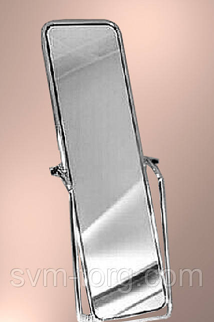 Зеркало в хроме (Турция)