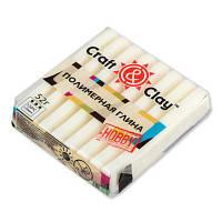 Полимерная глина Craft&Clay Крафт энд Клей 52 г,цвет белый полупрозрачный 1003