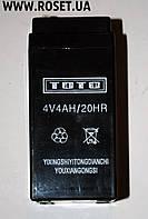 Аккумуляторо ТОТО 4 V, 4 Ah/HR 20