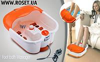 Ванночка для ног ― Multifunction Footbath Massager