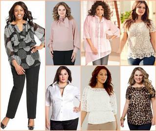 Женские блузки, туники, кардиганы