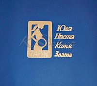 Рамка для снимка УЗИ  заготовка для декора
