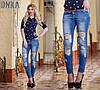 Женские джинсы бойфренд с разрезами