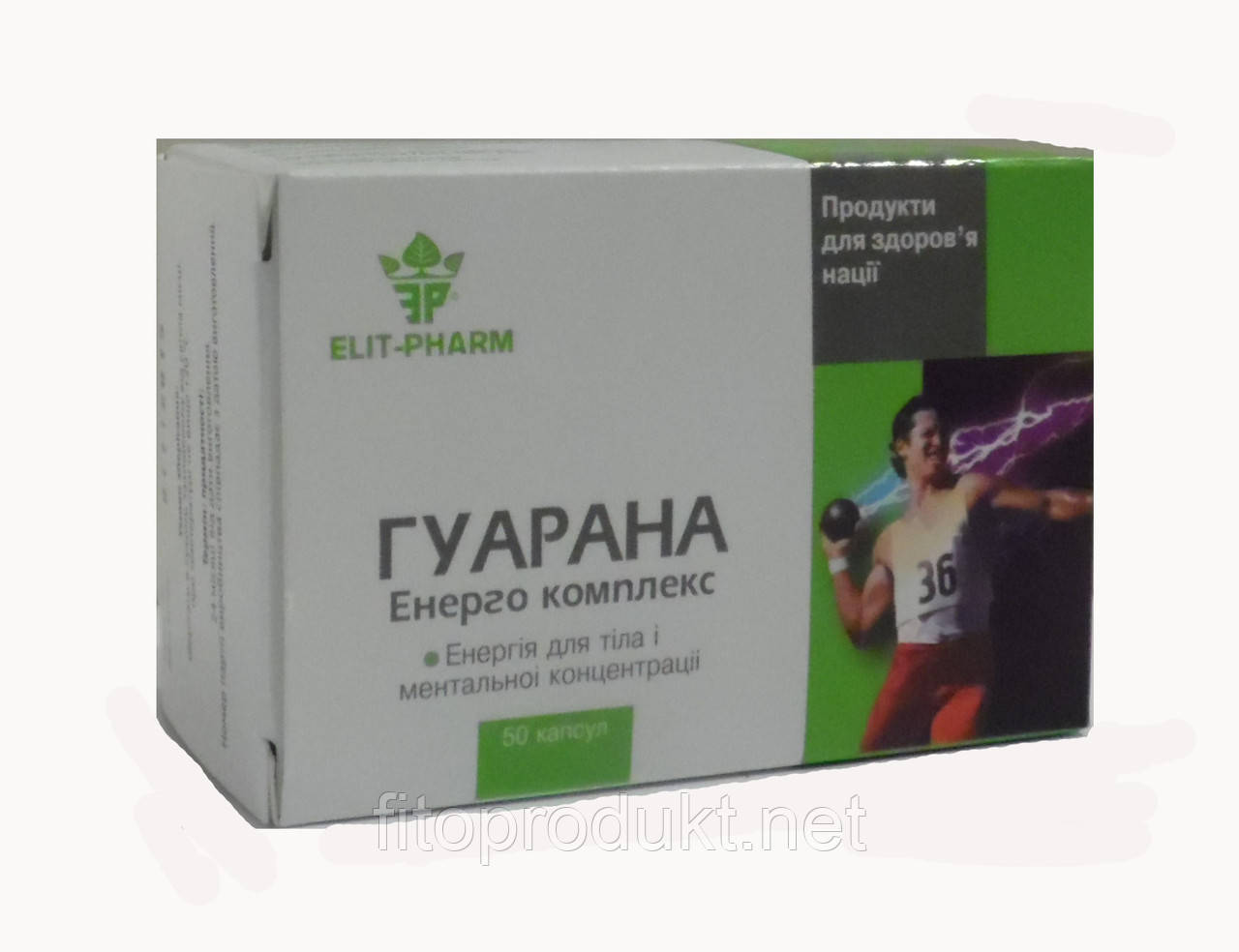 """Природный энергетик """"Энерго комплекс гуарана""""  Элит Фарм"""