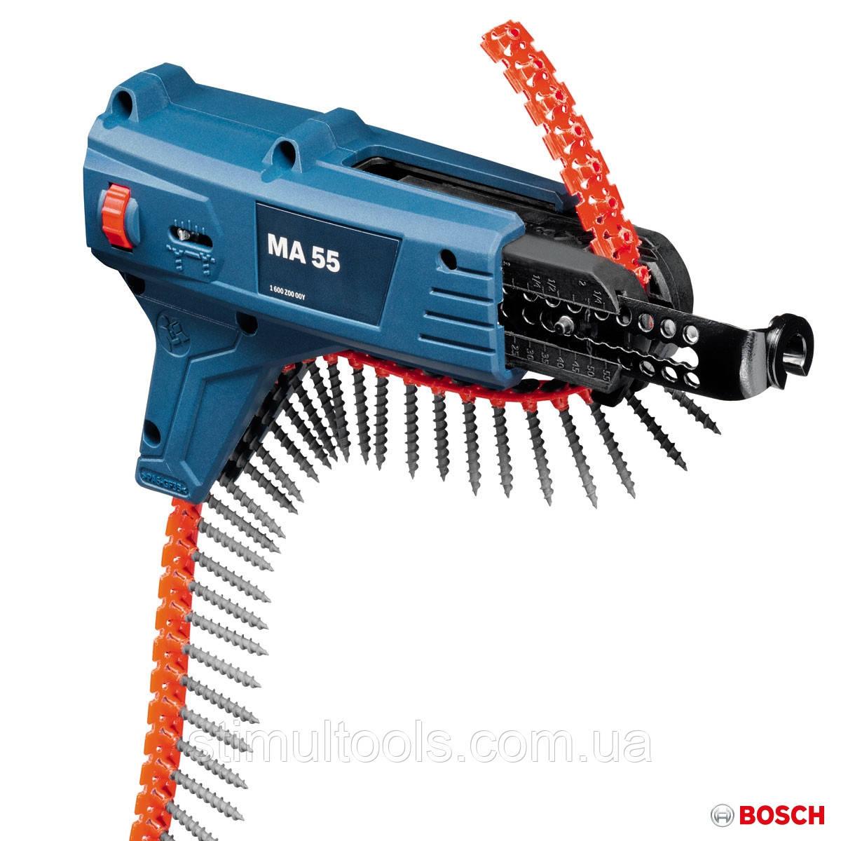 Магазинная насадка Bosch MA 55