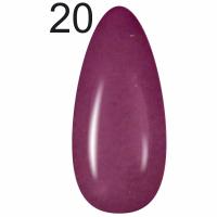 NE-11(GEL) Лак маникюрный № 20