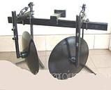 """Окучник c пропольниками дисковый (диски 390мм) """"Премиум"""", фото 2"""