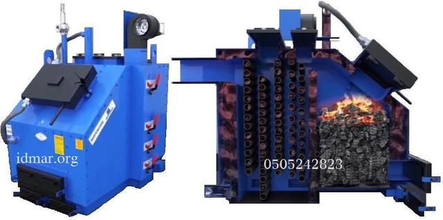 Idmar KW-GSN-200 котел на твердом топливе