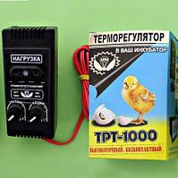 Терморегулятор ТРТ-1000 плавнозатухающий с двумя настройками (Днепропетровск)