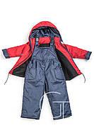 Детский демисезонный костюм для девочки куртка с комбинезоном