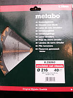 Пильный диск Metabo Precision cut classic  216х30 на 40 зубьев