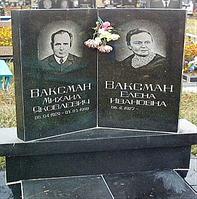 Двойной памятник из гранита