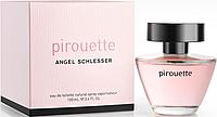 Angel Schlesser Pirouette EDT 50 ml Туалетная вода женская (оригинал подлинник  Испания)