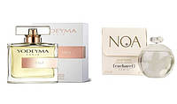 Жіноча парфумована вода DELA YODEYMA 100ml (оригінал Cacharel NOA)*