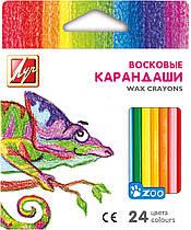 """Набор восковых карандашей """"Zoo"""", 24 цветов, ПК ХЗ """"Луч"""""""