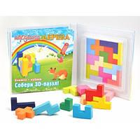 Книга 3Д пазл (+кубики)