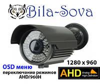 Видеокамера цветная TS-AHD6812V, всепогодная, 1280x960 (1.3 Mpx), ИК до 40м, f=2.8-12мм, OSD меню, Tesla