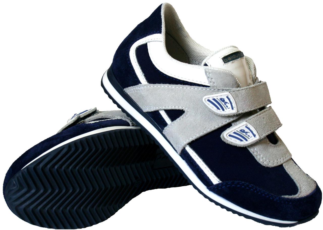 Дитячі брендові кросівки від ТМ Balducci 26-31