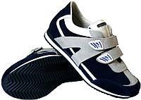Детские брендовые кроссовки от ТМ Balducci 26-31
