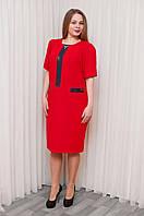 Яркое платье с красивым рукавом , фото 1