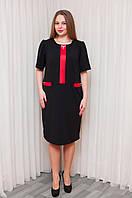 Женское платье с контрастной вставкой