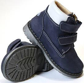 Детские брендовые ботиночки от ТМ Balducci 22-29