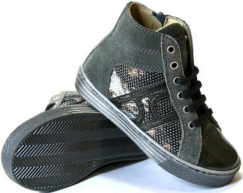 Детские брендовые ботиночки от ТМ Balducci 24-32