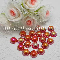 Полубусины  перламутровые  радужные, красные   8 мм