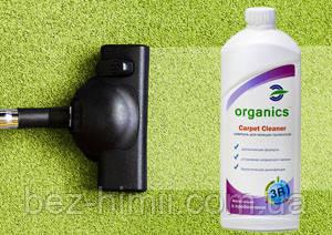 Для моющих пылесосов пробиотический шампунь.