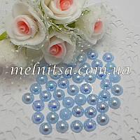 Полубусины  перламутровые  радужные, голубые 6 мм