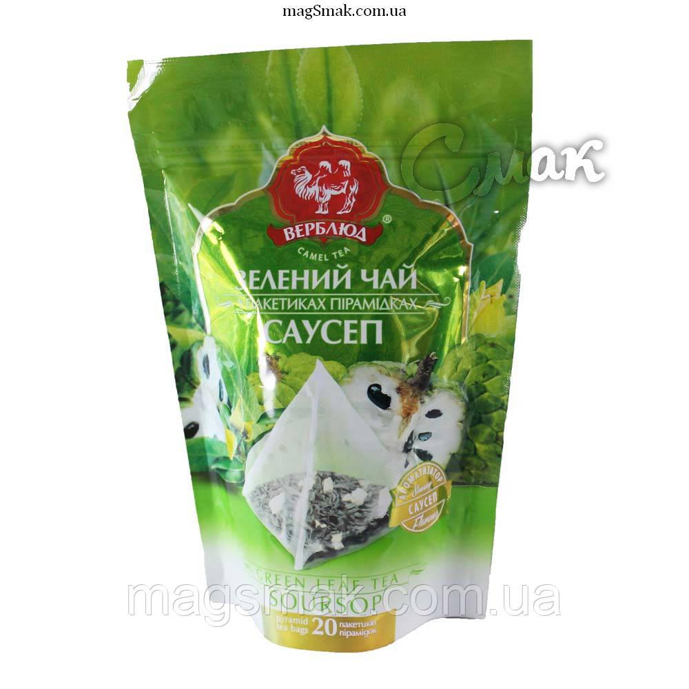 Чай Верблюд САУСЕП, 2 Г*20 ПАК. В ПИРАМИДКАХ