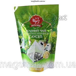 Чай Верблюд САУСЕП, 2 Г*20 ПАК. В ПИРАМИДКАХ, фото 2