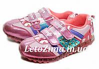 Кроссовки для девочек р.31-36
