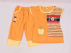 Детский костюм MD6