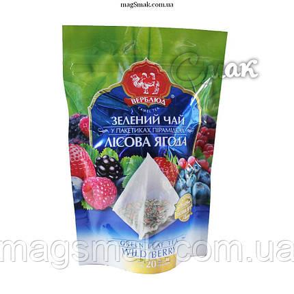 Чай зеленый Верблюд Лесная Ягода, 2 Г*20 ПАК. В ПИРАМИДКАХ, фото 2