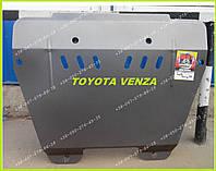 Защита двигателя и КПП Тойота Венза  (2008-) Toyota Venza