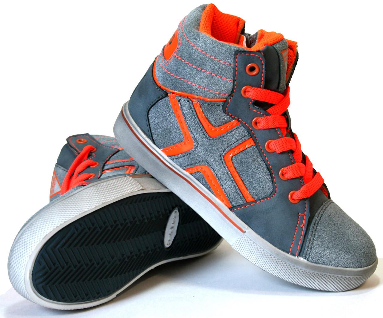 Детские брендовые ботиночки от ТМ Balducci 25-35