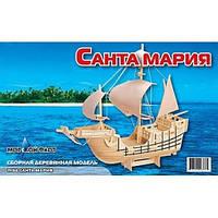 Сборная деревянная модель корабль Санта-Мария