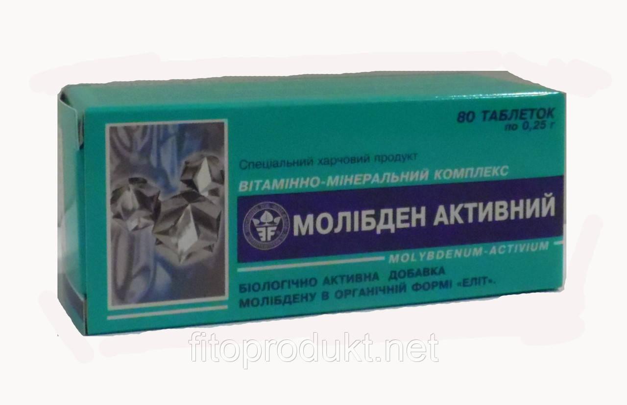 Молибден Витаминно-минеральный комплекс Евро Плюс