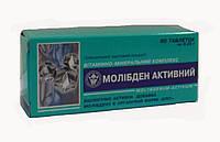 Молибден Витаминно-минеральный комплекс