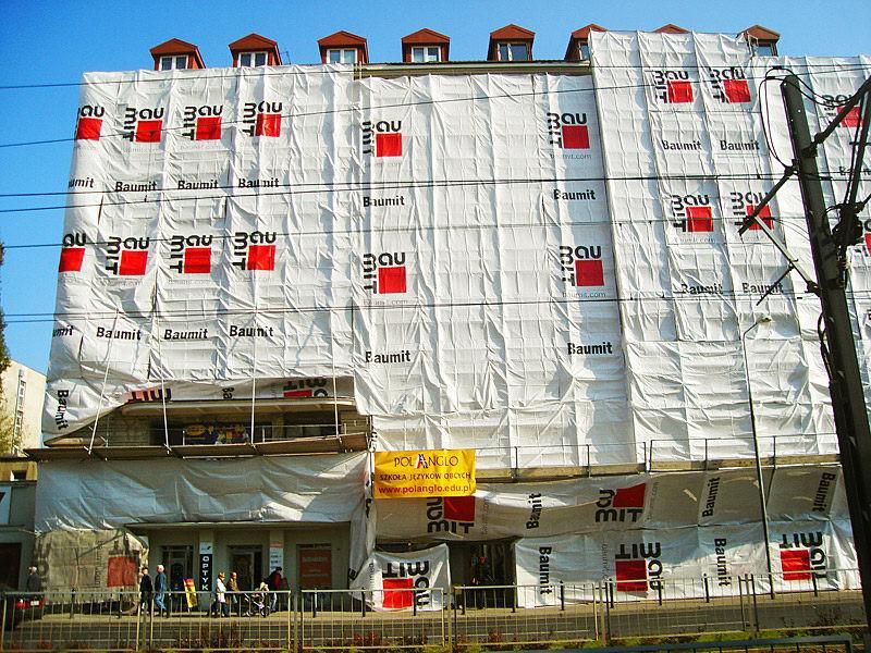 Печать рекламы на сетках защитных фасадных
