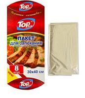Термопакет для запекания (8 шт в наборе)