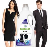 Гель для стирки черных, темных вещей с пробиотиком. Organics BLACK. Органикс
