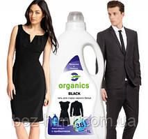 Гель для прання чорних і темних речей з пробіотиком. Organics BLACK. Органікс