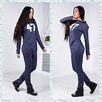 Костюм спорт женский 47, с капюшоном, трикотаж,  синий